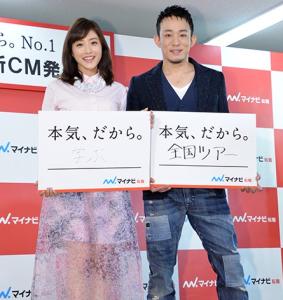 【カレンダー2015年版】石原さとみの撮影現場を公開!!
