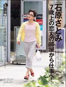石原さとみの私服のブランドとは!?完全プライベート画像あり!!