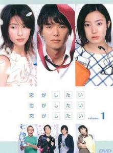 2001【性格良い♪】菅野美穂の年齢は37歳!!15歳から現在まで嫌いな人がいない理由!!