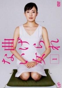 2010【性格良い♪】菅野美穂の年齢は37歳!!15歳から現在まで嫌いな人がいない理由!!