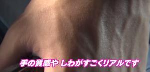 【usjで進撃の巨人!?】グッズ・整理券が5月10日まで!!
