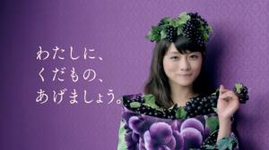 【グミCMメイキング動画公開!!】石原さとみが妖精