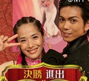 富田靖子と堺雅人の結婚の件について