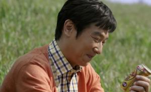 堺雅人のビールCM動画フリスビ5