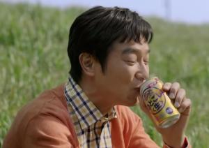 堺雅人のビールCM動画フリスビー3