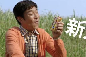 堺雅人のビールCM動画フリスビー7