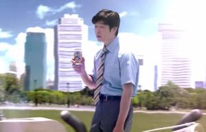 堺雅人のビールCM動画夏限定
