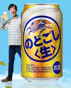 堺雅人CMビール②うまさの秘密32