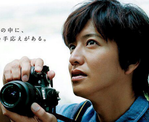 小栗旬のニコンCM:カメラ姿が格好い!14