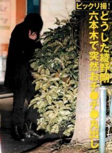 綾野剛の私服ブランド338