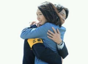 綾野剛と新垣結衣は恋愛関係にある?7