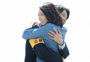 綾野剛と新垣結衣は恋愛関係にある?3