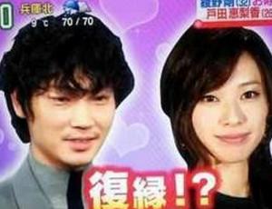 桐谷美玲と綾野剛の熱愛って本当?