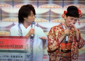 櫻井翔との熱愛彼氏