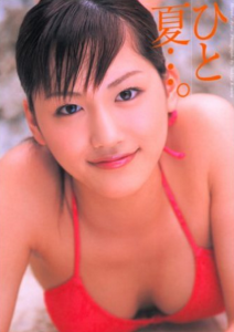 綾瀬はるかの写真集『hiroine』