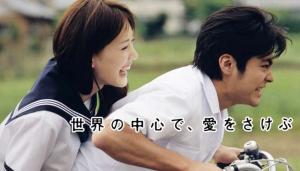 【綾瀬はるかのおすすめドラマ一覧!】