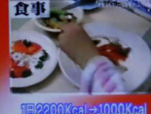 綾瀬はるかのダイエット法