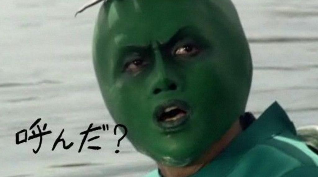 【映画で小栗旬が河童にwww】