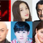 石原さとみ主演『アジアの女』舞台出演が決定!全キャスト一覧!