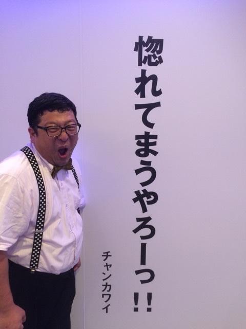 石原さとみ主演『アジアの女』舞台出演が決定!全キャスト一覧!4