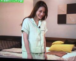 石原さとみのパジャマ姿が可愛い!ぴったんこカンカンで好みのタイプを暴露?6